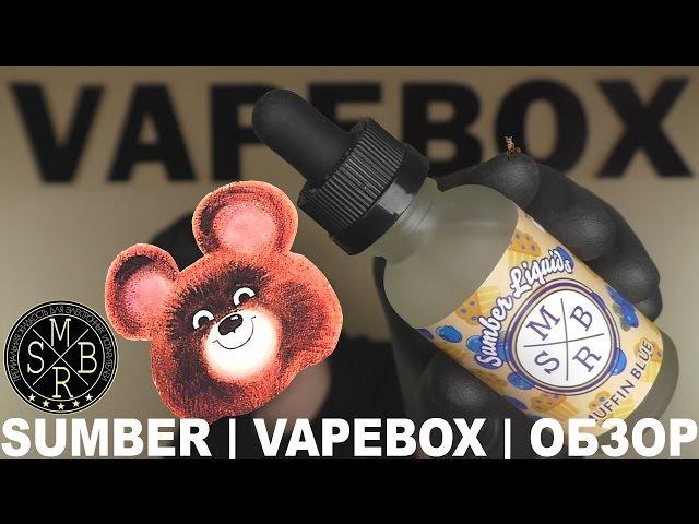 SUMBER | VAPEBOX | ОБЗОР