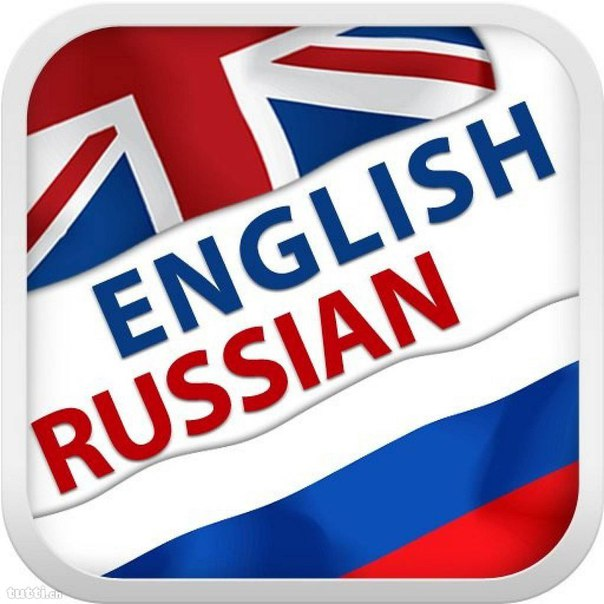 человек капюшоне картинки с русского на английский раз