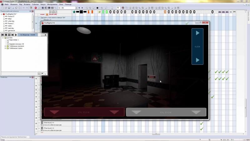 Onaf v0.0.3 demo
