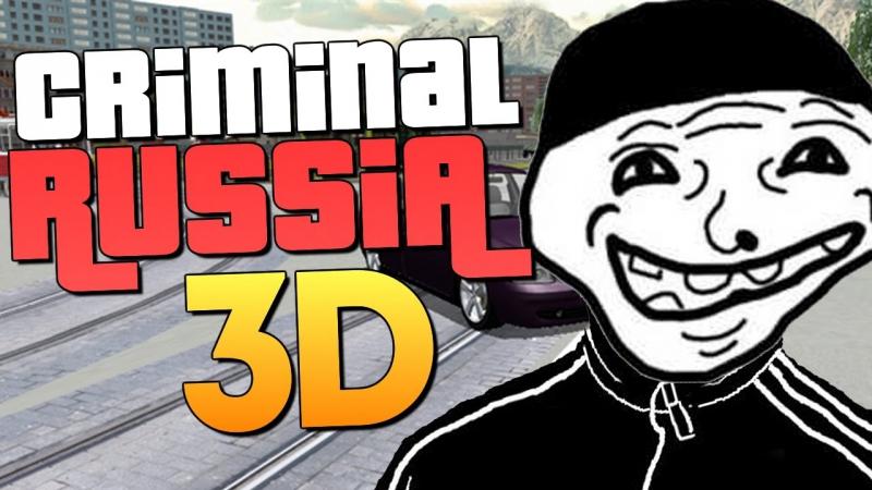 КЛОНЫ GTA ИГРАЕМ В CRIMINAL RUSSIA 3D GANGSTA WAY
