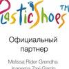 Plasticshoes.ru