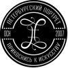 ПЕТЕРБУРГСКИЙ ПОРТРЕТ   PRINT ART FURNITURE