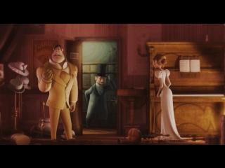 Мультфильм монстр в париже / un monstre à paris (2011) [furry / фурри]