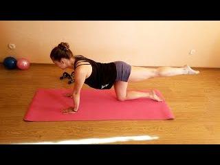 Нелегкая зарядка на все тело ♥ Фитнес + пилатес + йога