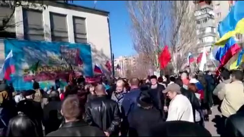 Мелитополь 22 марта 2014 Митинг Русвесна