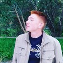 Личный фотоальбом Дмитрия Белова