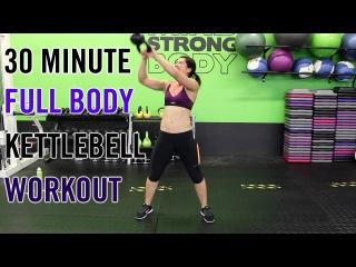 30 Minute KILLER Kettlebell Workout | Full Body Burn!