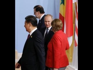 Встреча лидеров стран-участников G20