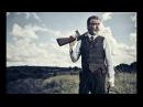 Баллада о Лефти Брауне 2017 русский трейлер Билл Пуллман, Питер Фонда, Джеймс Кэви...