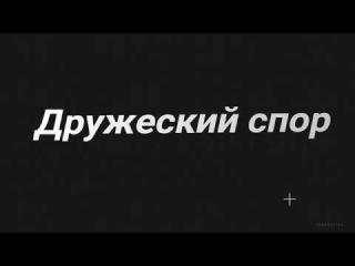 """""""Дружеский спор"""", случай на стройке, жесть, страшная история"""