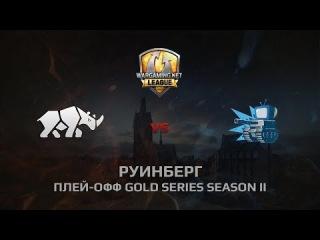 WGL GS  vs WEPLAY 2 Season 2014 Play-off Бой 2 Руинберг