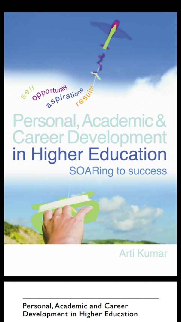 Personal  academic and career develop