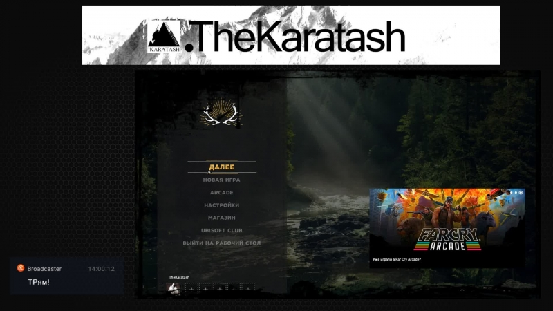 Этот безумный Мир Far Cry 5 Karatash