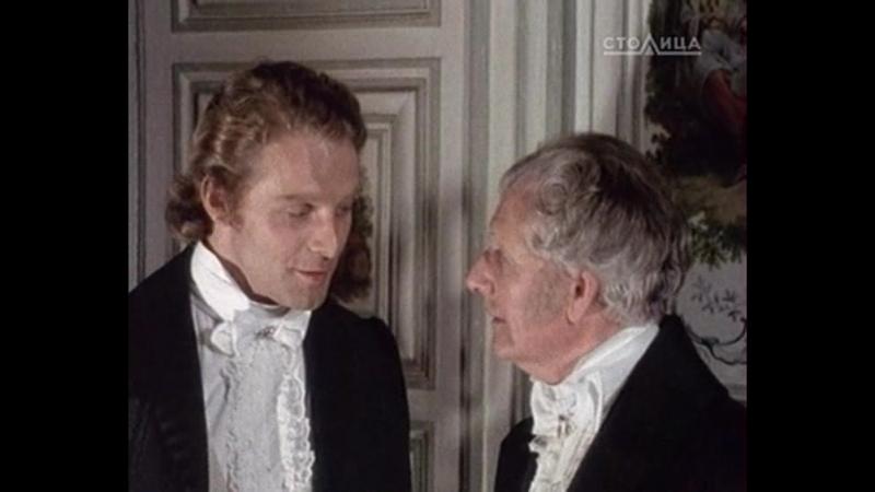 Фильм Блеск и нищета куртизанок 3 серия 1975 год