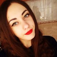 Вета Лисогорская