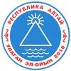 Центр народного творчества Республики Алтай