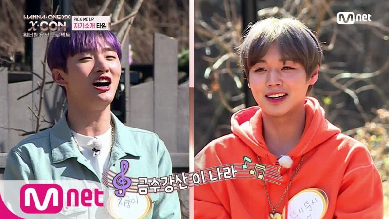 Wanna One Go [1화] 유닛 커플산장에 울려 퍼진 구성진 우리 가락♬ (feat. 탈춤소년 녤) 180517 EP.16