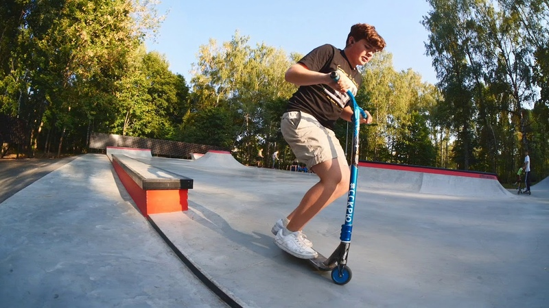 трюки на самокате в новом скейтпарке плаза г Ивантеевка 20180906 смотреть онлайн без регистрации