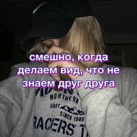 КсюшаНечипоренко