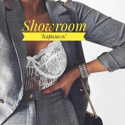 Showroom Quotquot