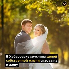 """ПОДВИГИ on Instagram: """"Страшное видео из Хабаровска. Молодая семья – мама, папа, сынишка – выходят из магазина, мальчик только еще учится ходить. Н"""