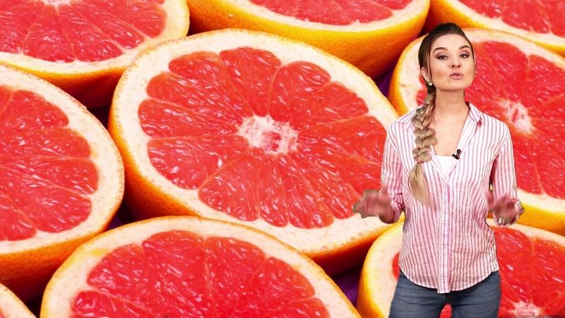 Похудение С Помощью Грейпфрута. Грейпфрут для похудения: полезные свойства, состав, правила употребления и рецепты