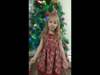 Крутая Ксения,  4 года, группа Родничок, стих Бабушкины годы, автор Дора Хайкина,
