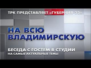 На Всю Владимирскую Михаил Осеевский