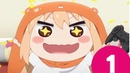Двуличная сестрёнка Умару-чан. Частичная озвучка. 1 серия