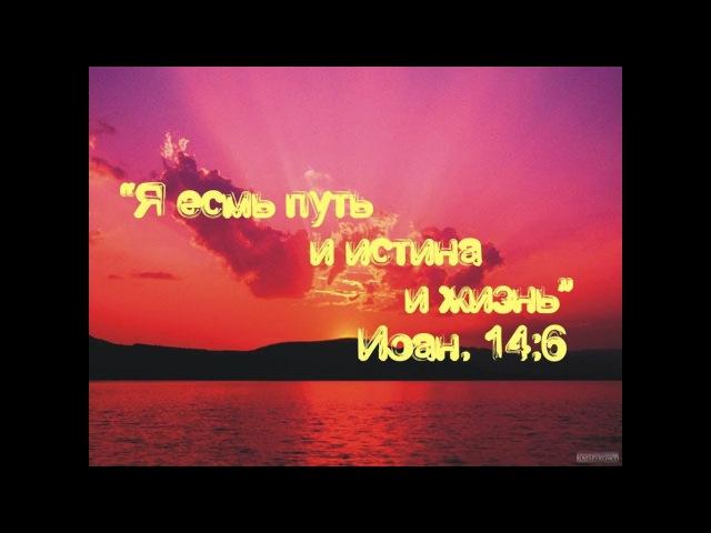 Христианское прославление №22 YouTube Christian Glorification №22 смотреть онлайн без регистрации