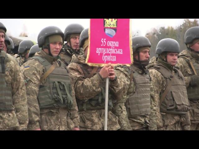 Змагання на кращу артилерійську батарею Збройних Сил України