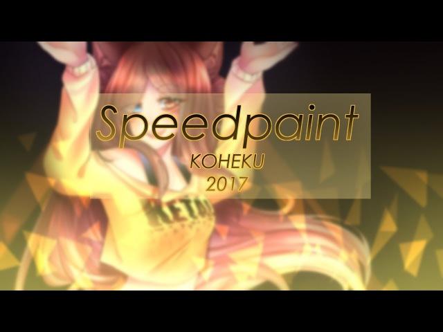 [Speedpaint]Dance!(KOHEKU)