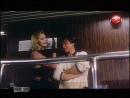 Фрагмент 4 х/ф Вместо меня (2000) Россия, реж. Ольга Басова, Владимир Басов-мл.