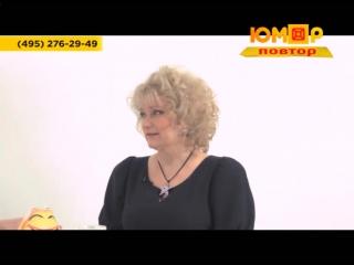 Формула Юмора от . В гостях: Ольга Хохлова и Артём Древельман