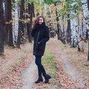 Фотоальбом человека Юлии Паниной