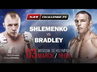 M-1 Challenge 75: Пол Брэдли - Александр Шлеменко. Промо