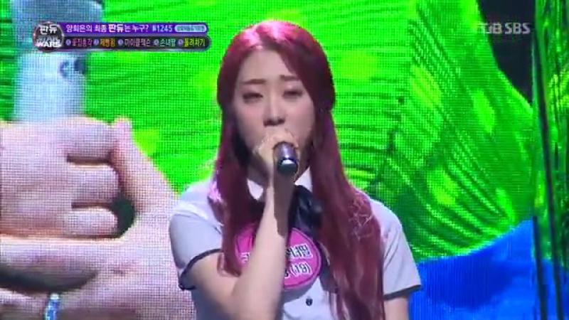 [CUT] 170813 SBS Fantastic Duo 2. Yang HeeEun, June, Hwang Chiyeol, Sandeul Yeonjung @ Yeonjung