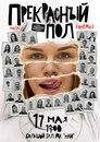 Персональный фотоальбом Екатерины Габелевой