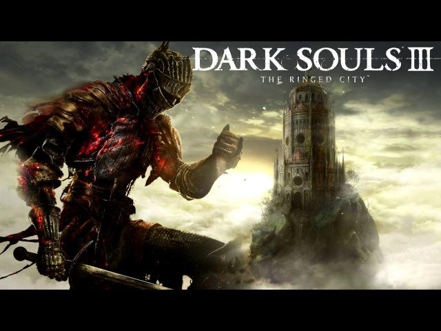 Dark Souls III Soundtrack OST - Slave Knight Gael (The Ringed City)