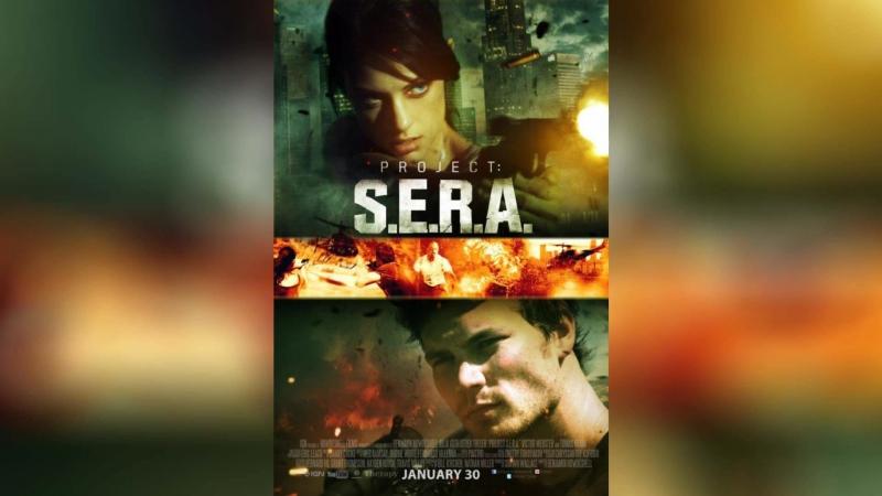 Проект С.Е.Р.А. (2013) | Project: SERA