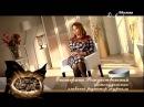 Частная история: Екатерина Рождественская