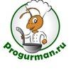 Progurman   Вакуумное и SousVide  оборудование