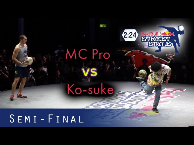 Perfect Skills | MC Pro v Ko-suke | Red Bull Street Style 2016 - Semi-Final