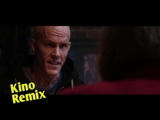 дэдпул 2 Deadpool 2 kino remix Райан Рейнольдс 2016 фильм дедпул 2 озвучка  скитлс трянка смешная реклама