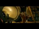 Ромео с обочины. /Мультфильм/, Индия - США, 2008г.
