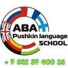 ABA Pushkin Language School
