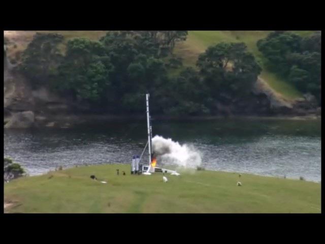 Atea 1 Launch