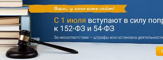 istripper бесплатные кредиты activation code хоум кредит банк интернет банк официальный сайт