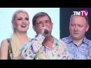 Салават Фатхетдинов – Туган көн. Премия телеканала TMTV. 15.04.2017