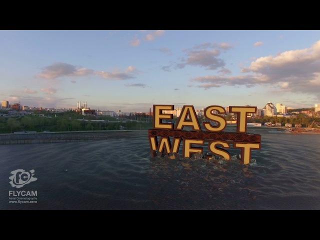 Презентационный фильм о городе Уфа для конференции по офтальмологии East-West 2017